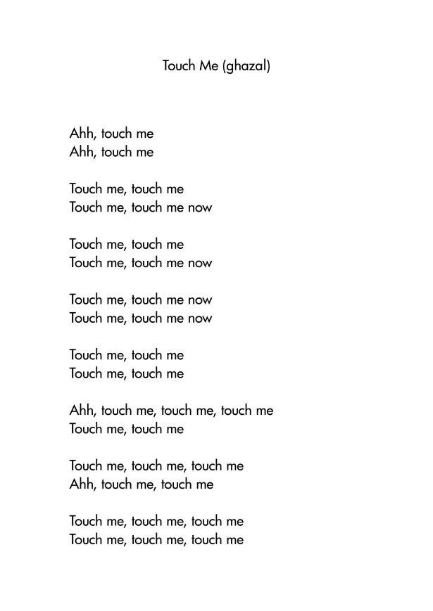 Touch Me (ghazal)